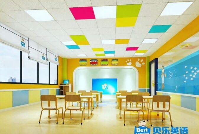 Beile-Training-School-Teach-in-Beijing-5