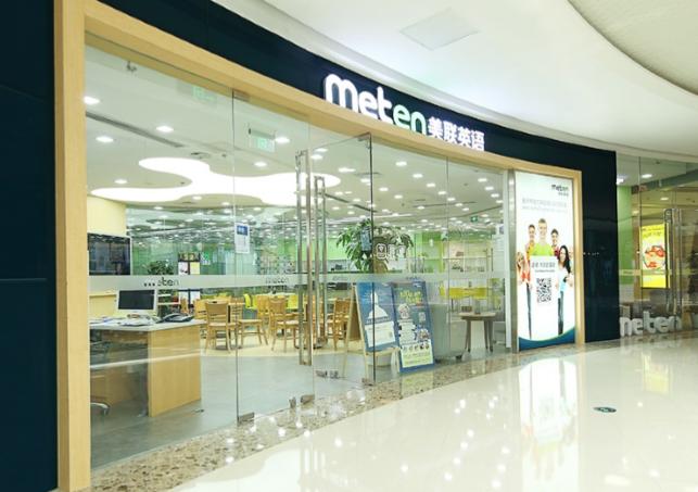 meten-building
