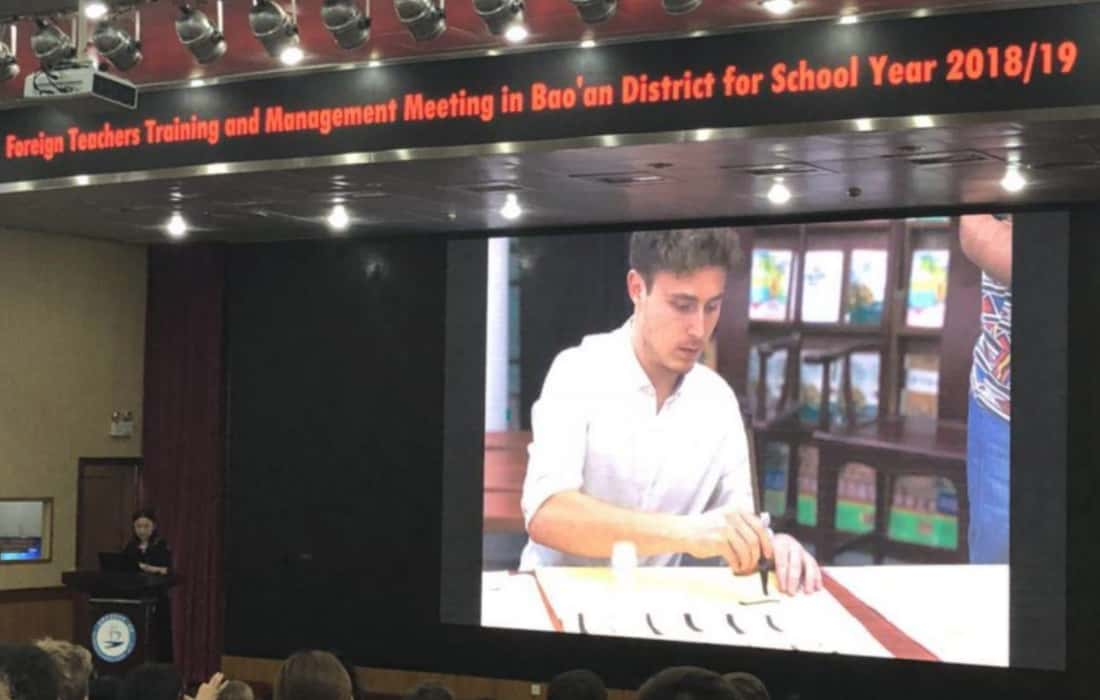sea-dragon-education-teacher-at-a-conference