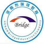 Henan Bridge Education