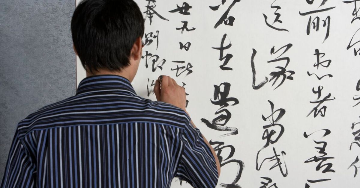 chinese-calligraphy-is-an-art-in-China