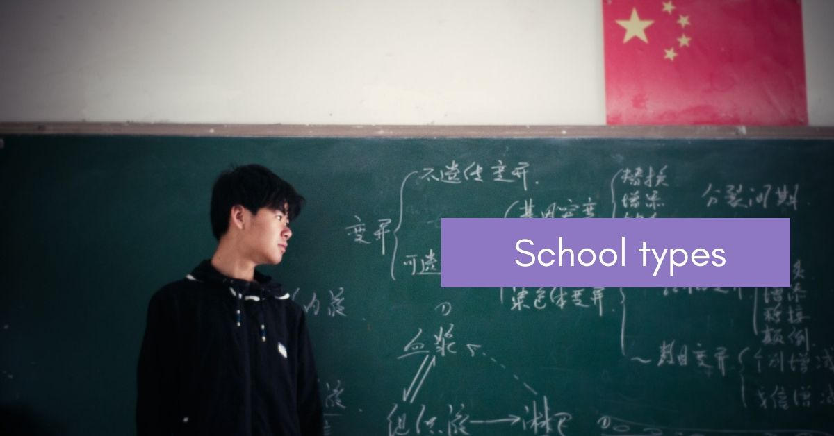 your-school-types-will-affect-your-salary-teaching-English-in-China, teaching english in China salary