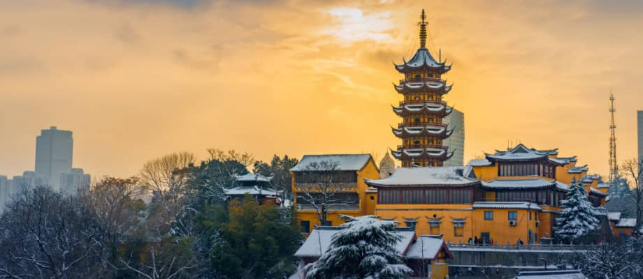 Teach-in-Nanjing, teach english in nanjing