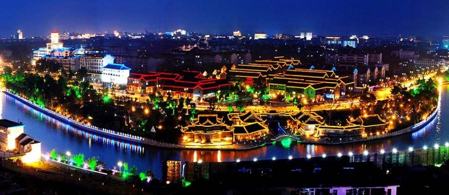 Teach-in-Yangzhou-China; teaching English in Yangzhou