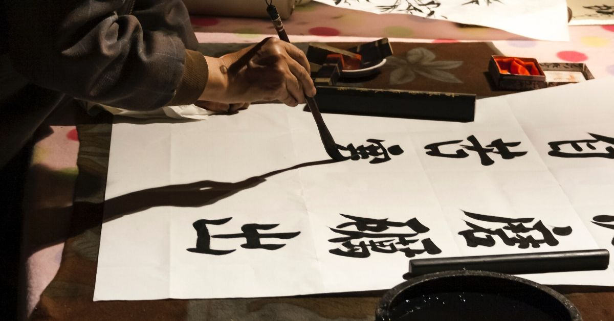 Try a traditional Chinese character painting class