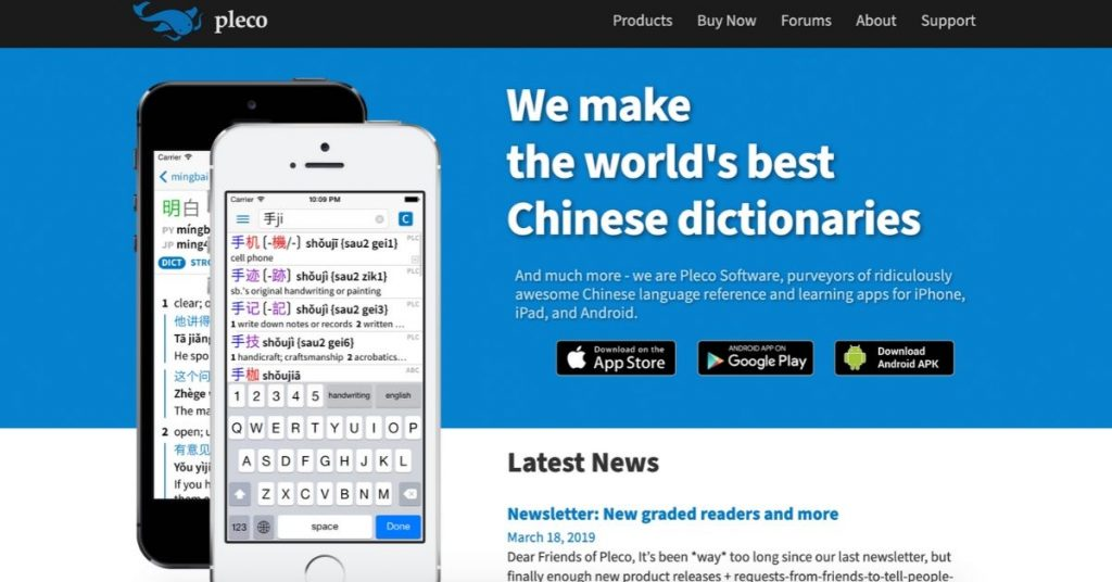 Best Apps to Learn Chinese - Pleco