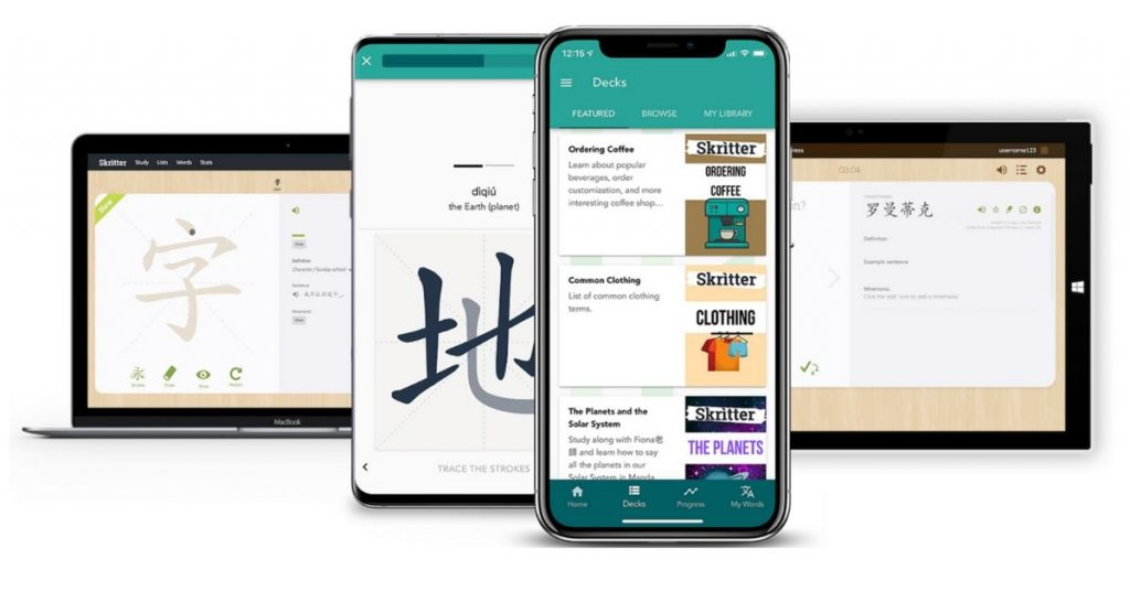 Best Apps to Learn Chinese - Skritter
