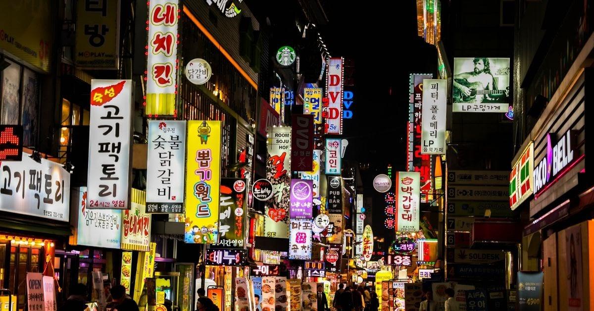 Teaching English Abroad Teach English in Asia Teach English in South Korea