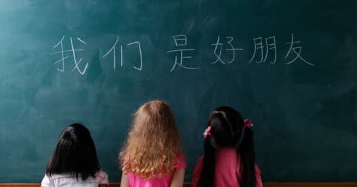 How to Learn Mandarin learn some conversational phrases