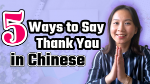 how to say thank you in Chinese
