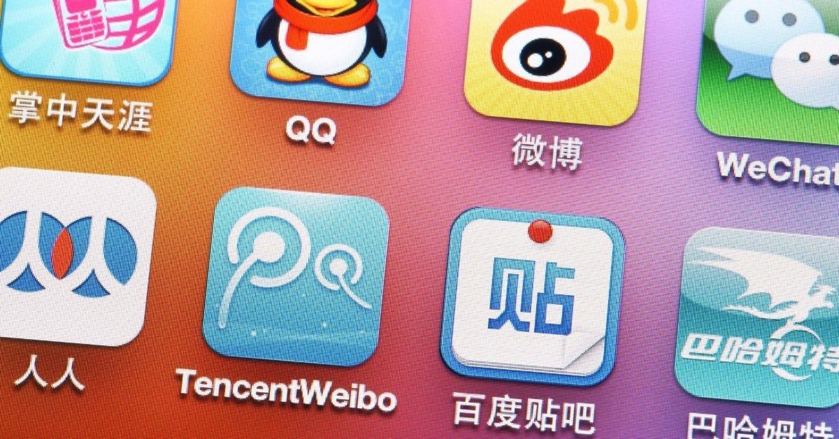 Chinese social media Social Media in China
